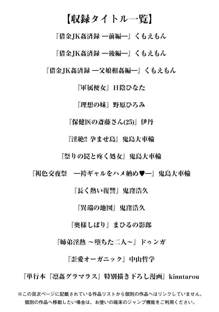 BJ287738 エンジェルクラブMEGA Vol.68 [20210401]