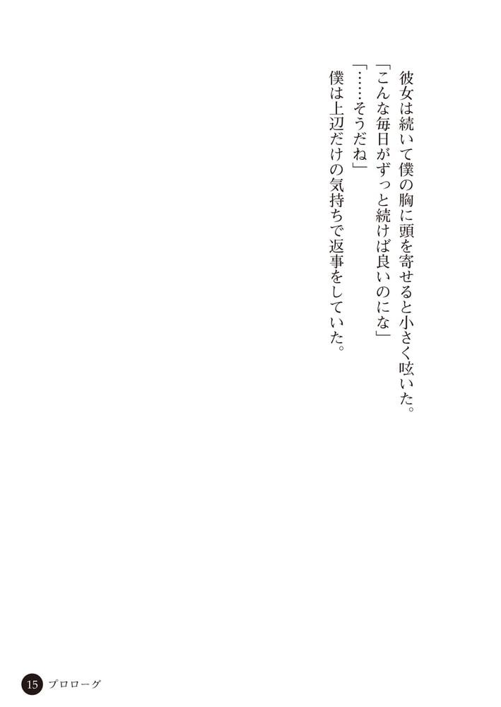 BJ287993 img smp15