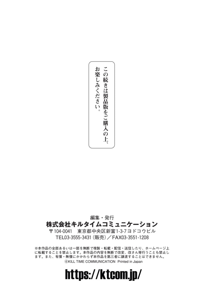 BJ287994 img smp59