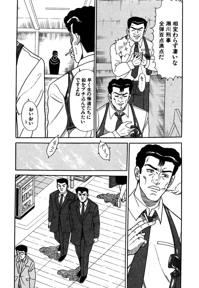BJ288078 次男物語3 [20210402]