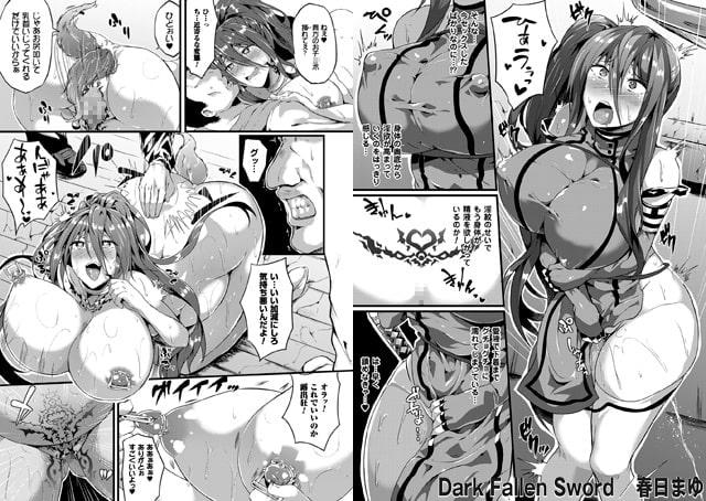 【アンリアルコミックス】悪堕ち・催眠・アヘ顔アンソロジーパック