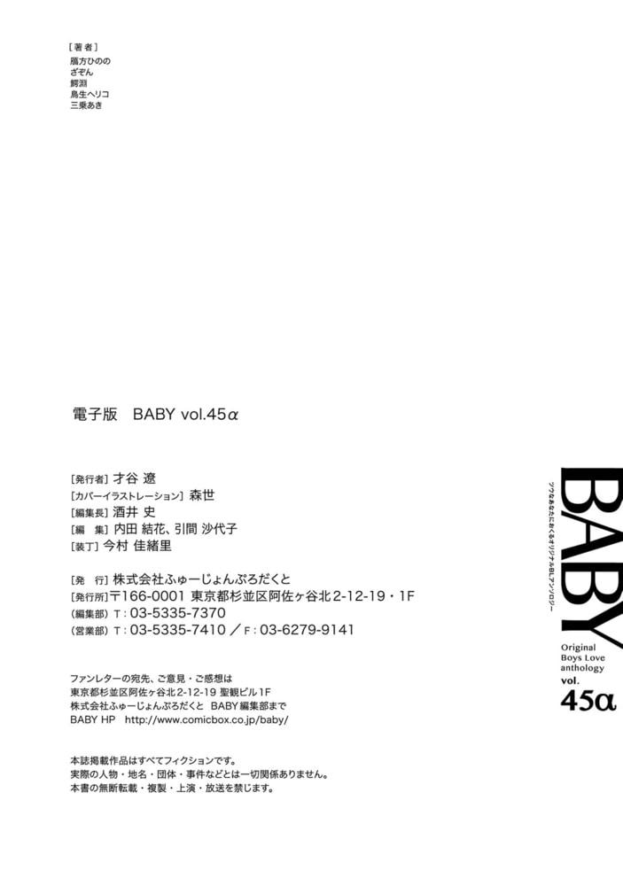 BJ288146 img smp50