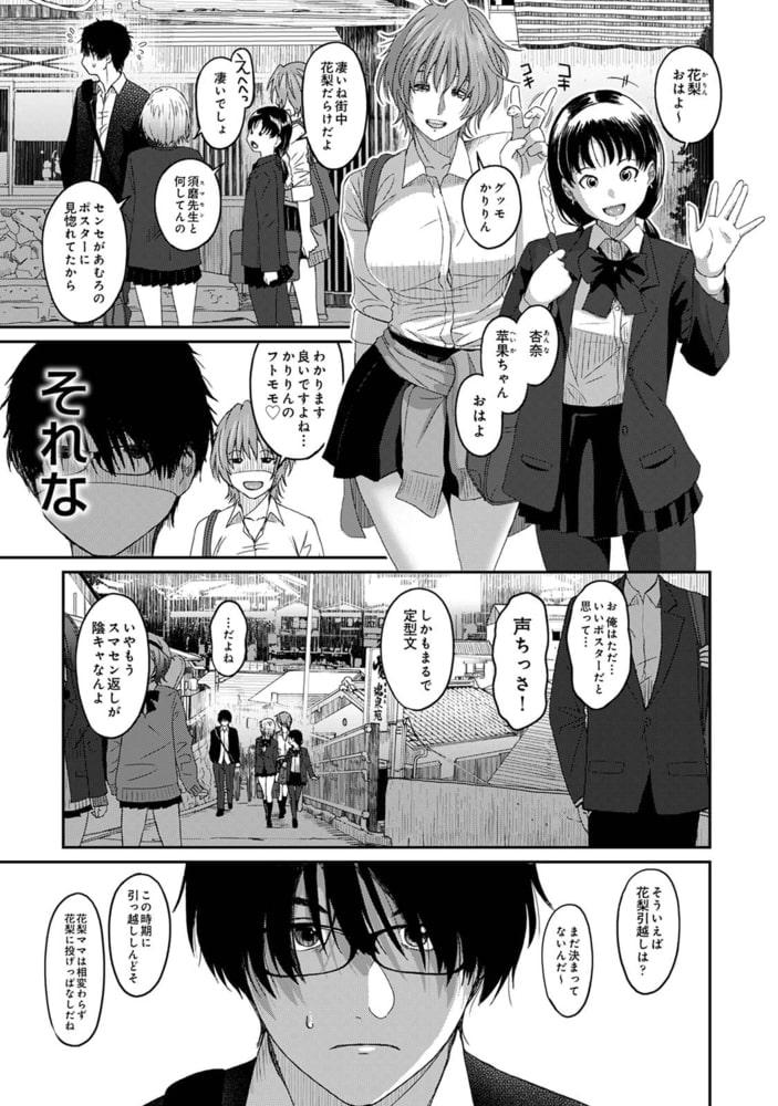 アナンガ・ランガ Vol.70【フルエディション】