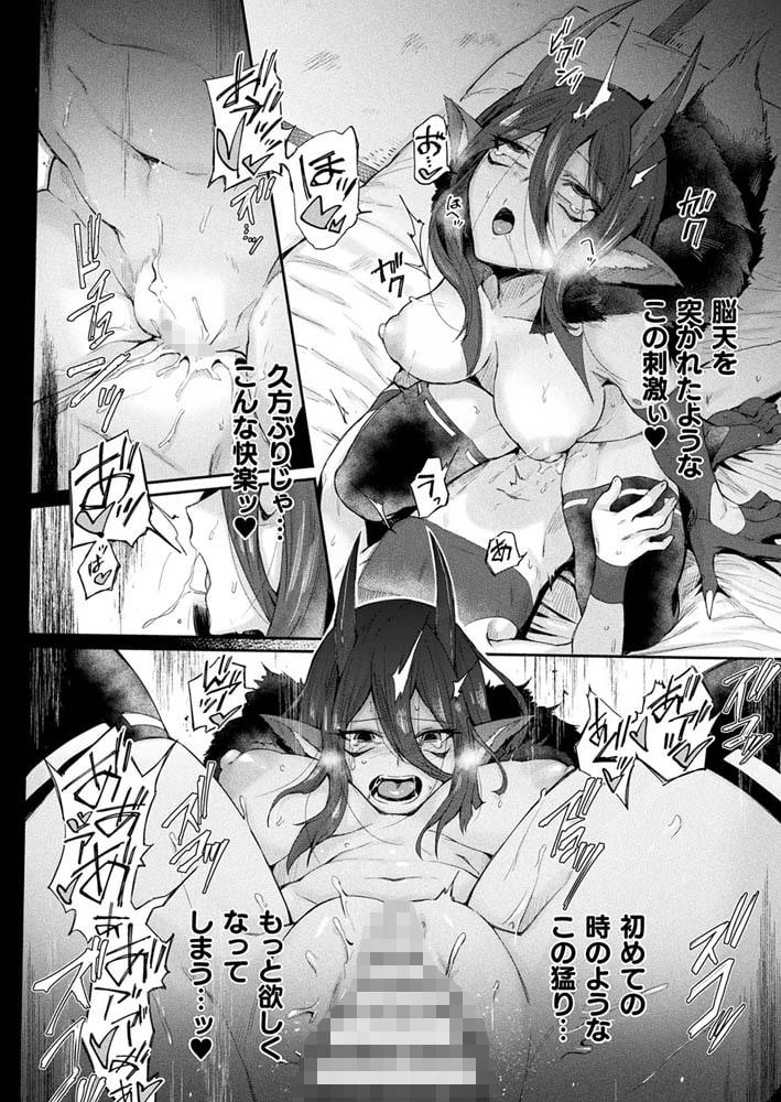 夜ノ国【単話】