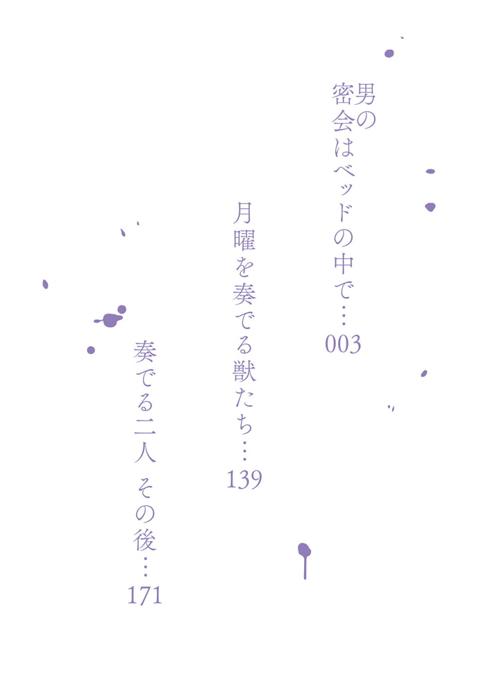BJ288553 img smp4