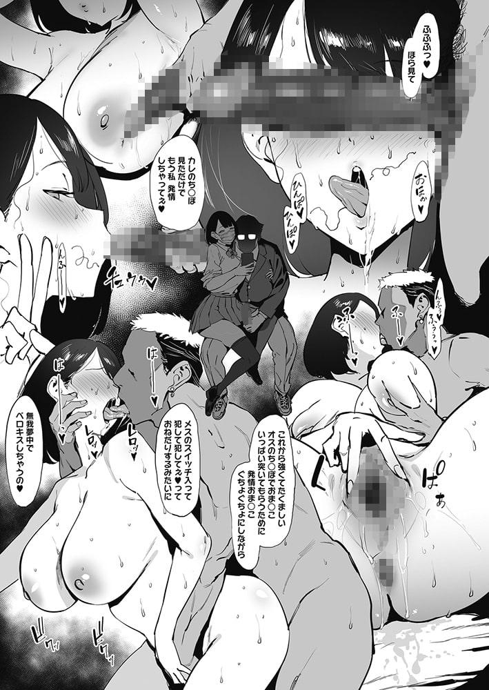 コミックホットミルク2021年05月号のサンプル画像