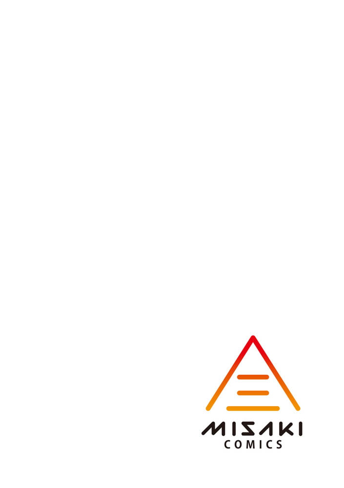 おっぱいな夏休み【DLsite限定特典付き】