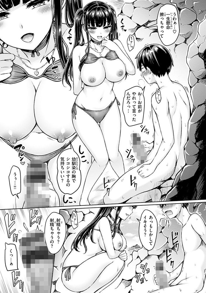 ぱい ぱれーどのサンプル画像13