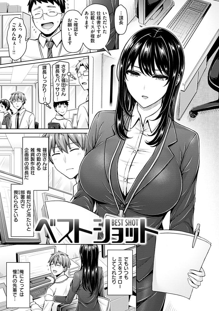 ぱい ぱれーどのサンプル画像19