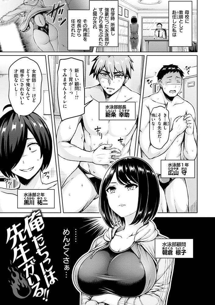 ぱい ぱれーどのサンプル画像21