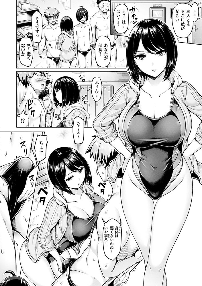 ぱい ぱれーどのサンプル画像22