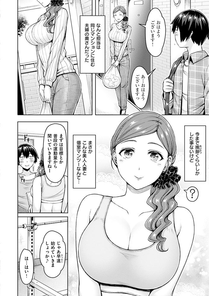 ぱい ぱれーどのサンプル画像24