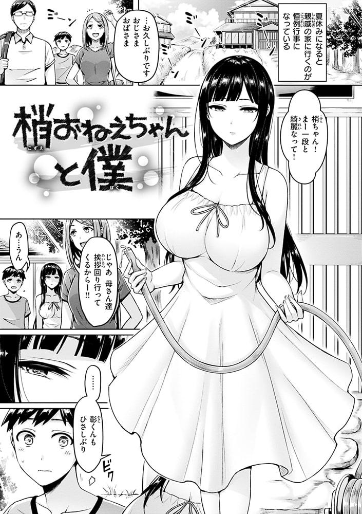 ぱい ぱれーどのサンプル画像3