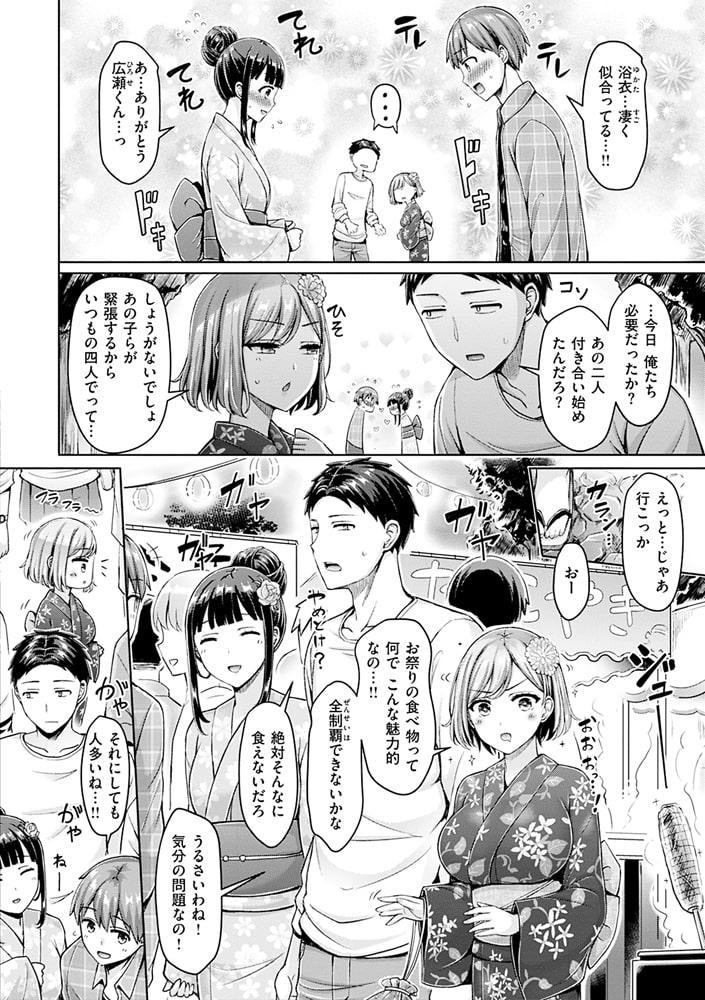 ぱい ぱれーどのサンプル画像30
