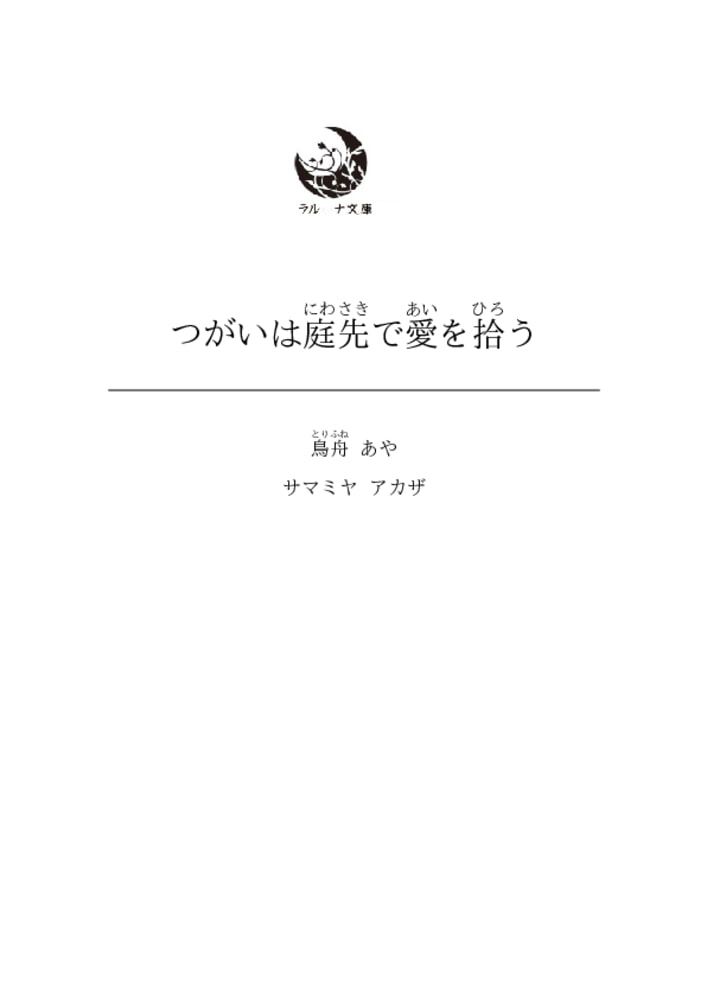 BJ289221 img smp2