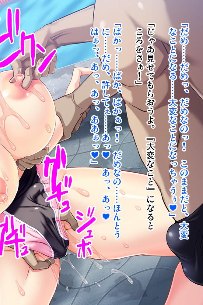 ハメ得★おりこうJKペット葉月&綾音アール版【前編】(フルカラー)