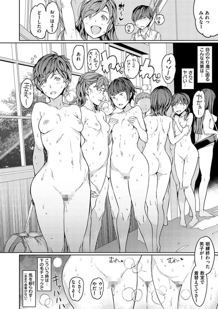 BJ289524 裸の学校 [20210503]