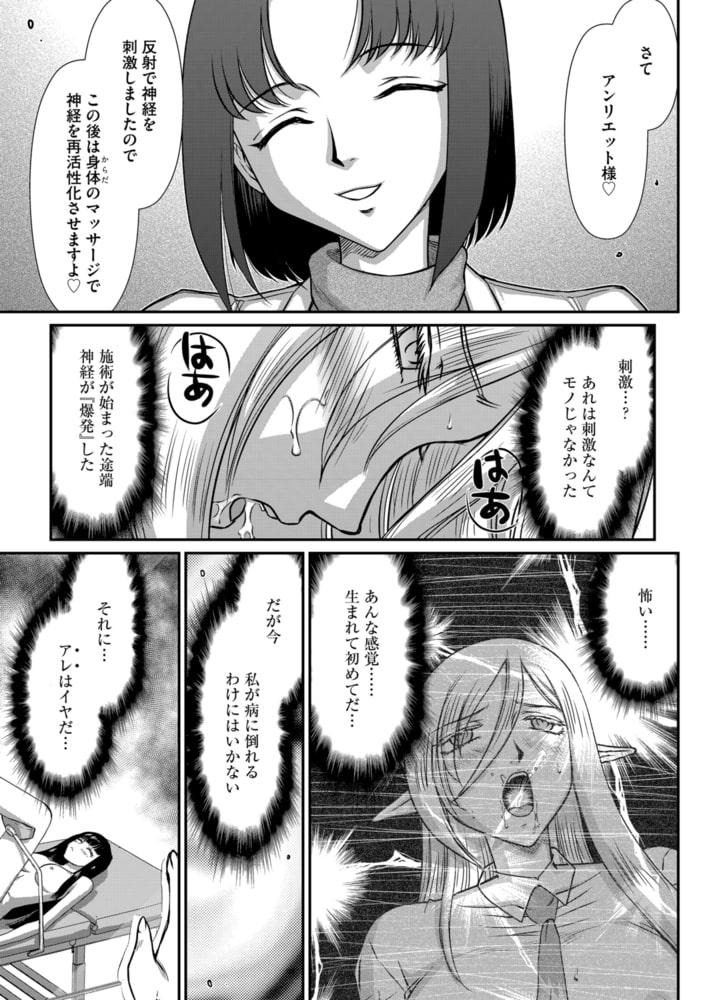 BJ290081 G-エッヂ Vol.012 [20210420]