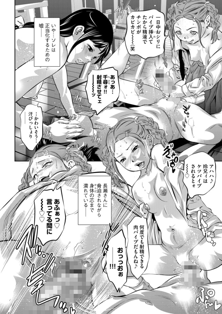 G-エッヂ Vol.012