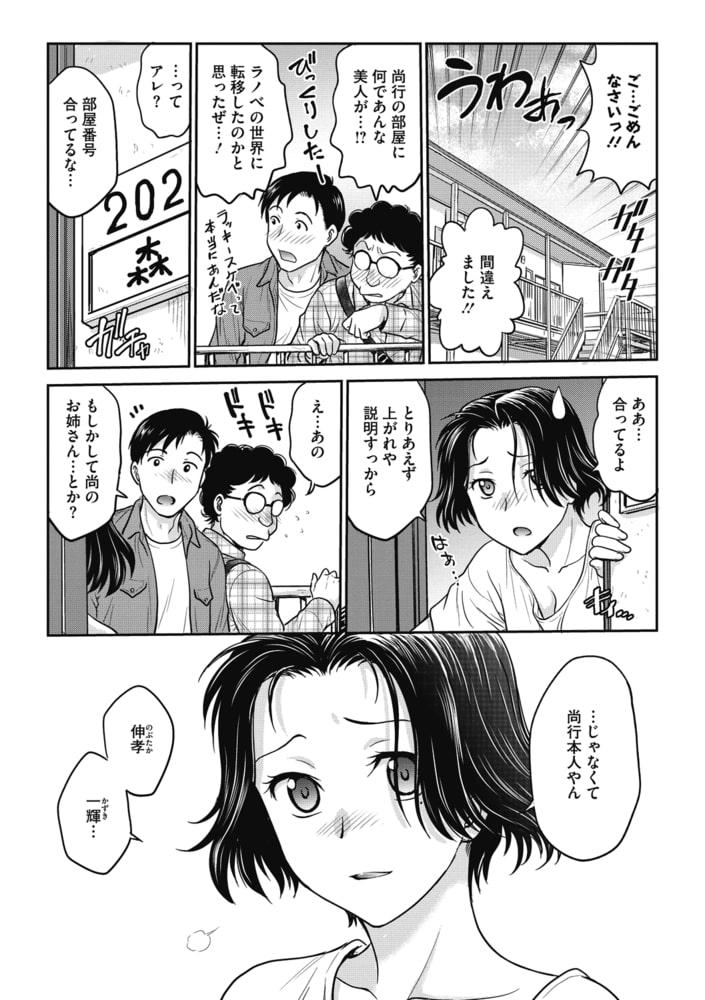 BJ290138 コミックメガストアDEEP Vol.032 [20210424]