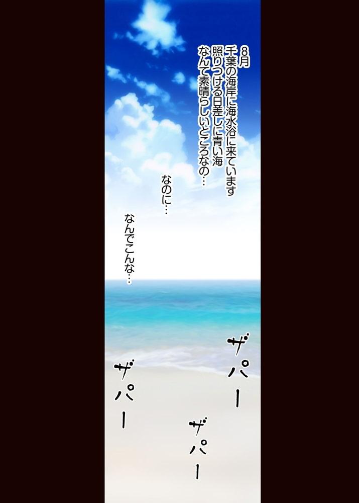 人妻地球防衛隊MILF【電子書籍版】