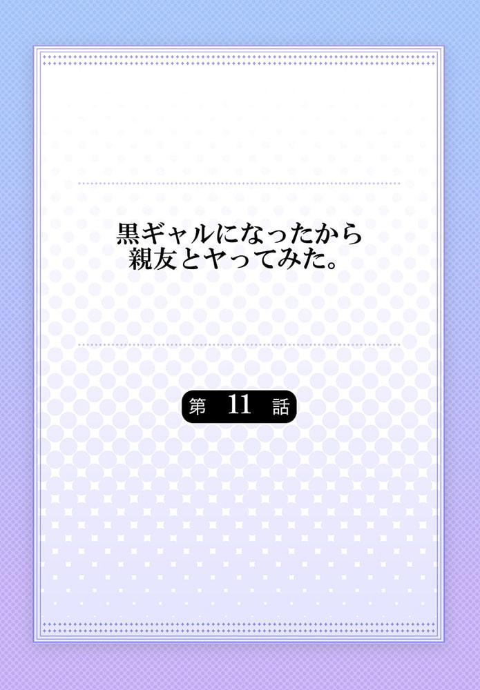 BJ290819 img smp2