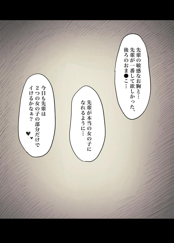 BJ290912 文学女子に食べられる(12) [20210423]