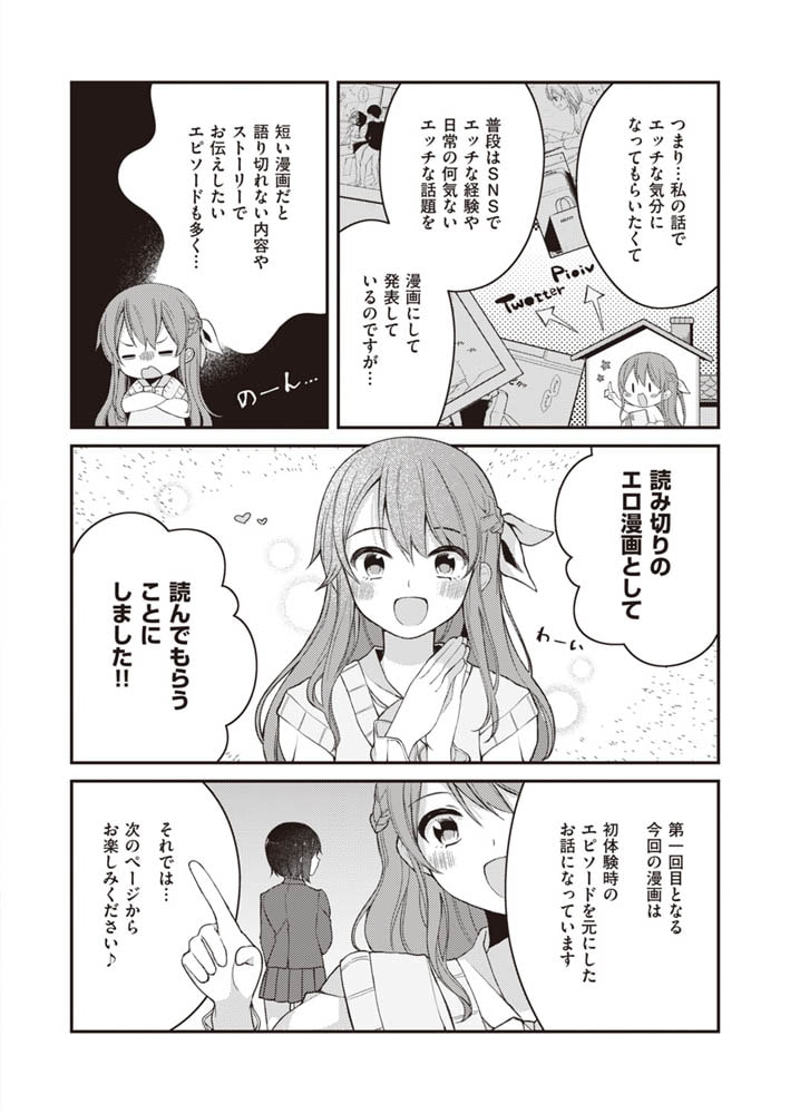 WEEKLY快楽天SELECTION#05