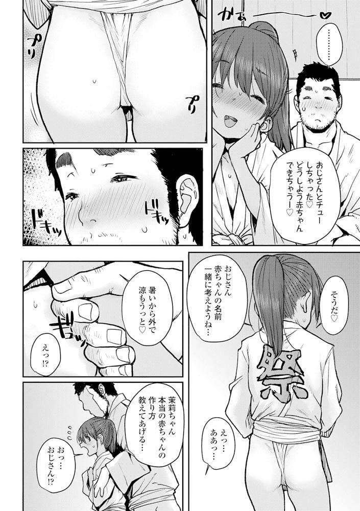 ラブラブ抱っこしよ♥【DLsite限定特典付き】