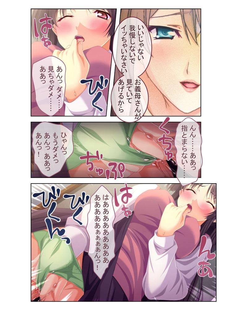 年下女子とのエッチな体験談8 ~ビンカン娘と生ハメ濃密SEX~【シチュコレ!シリーズ】