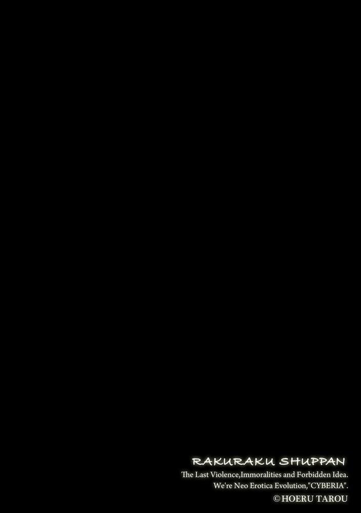 マガジンサイベリア vol.146