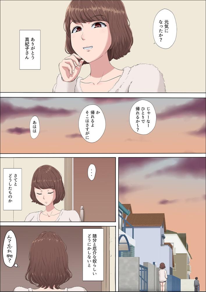 BJ291574 綾姉~奪われた幼馴染~ 7 [20210430]