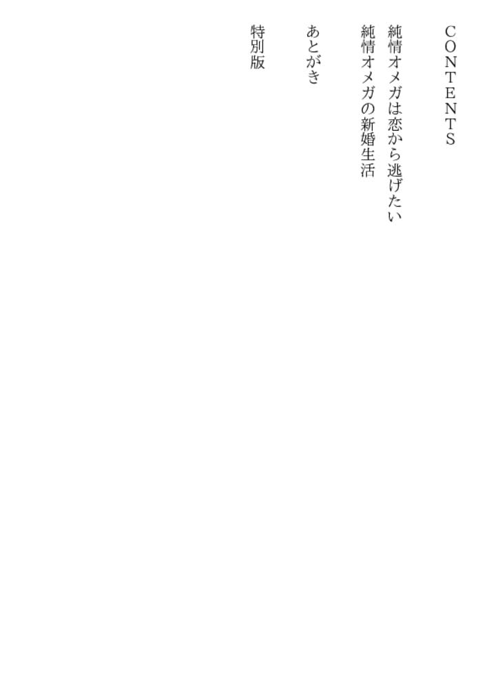 BJ291757 img smp4