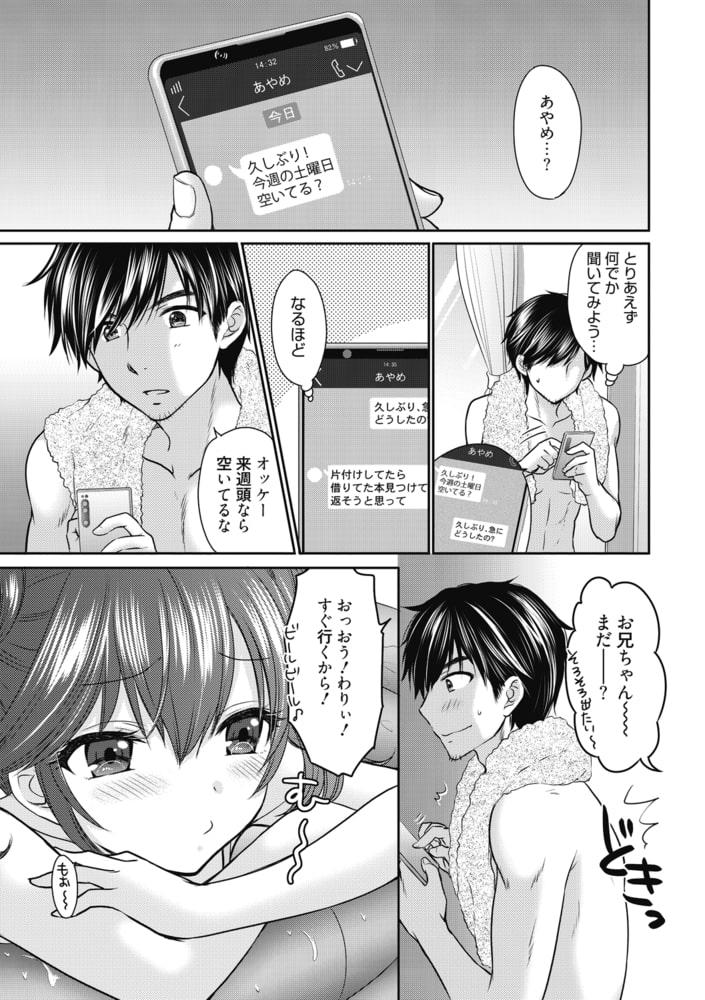 BJ291832 恋愛ファンクション 第9回 [20210430]