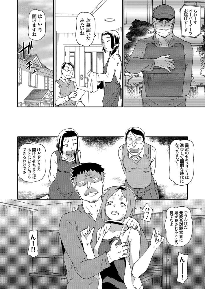 BJ291834 コミックグレープ.Vol.90 [20210502]