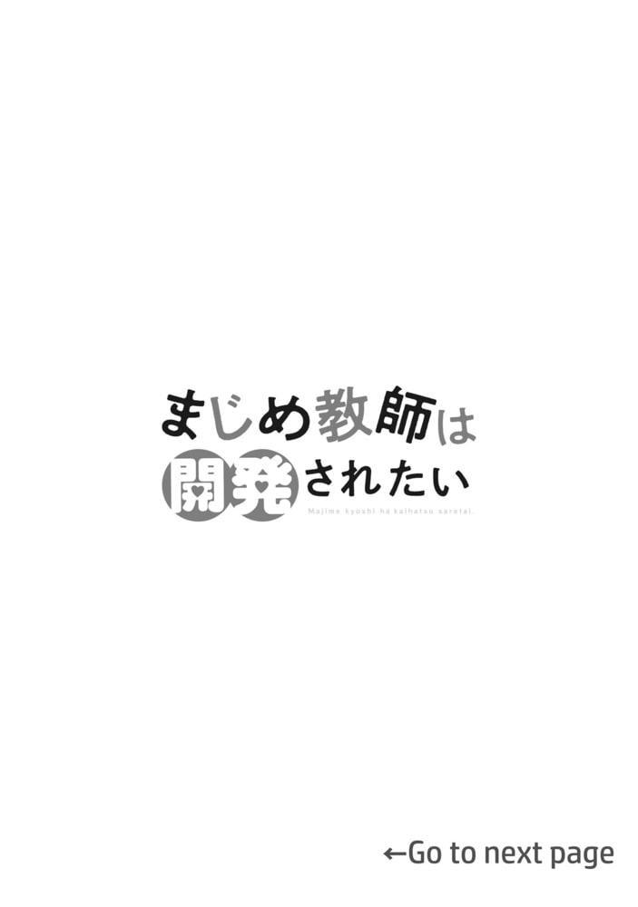 BJ291946 img smp2