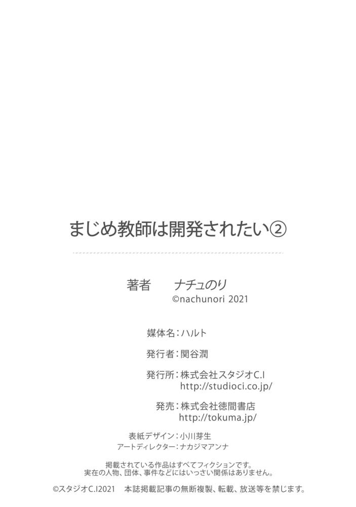 BJ291946 img smp9
