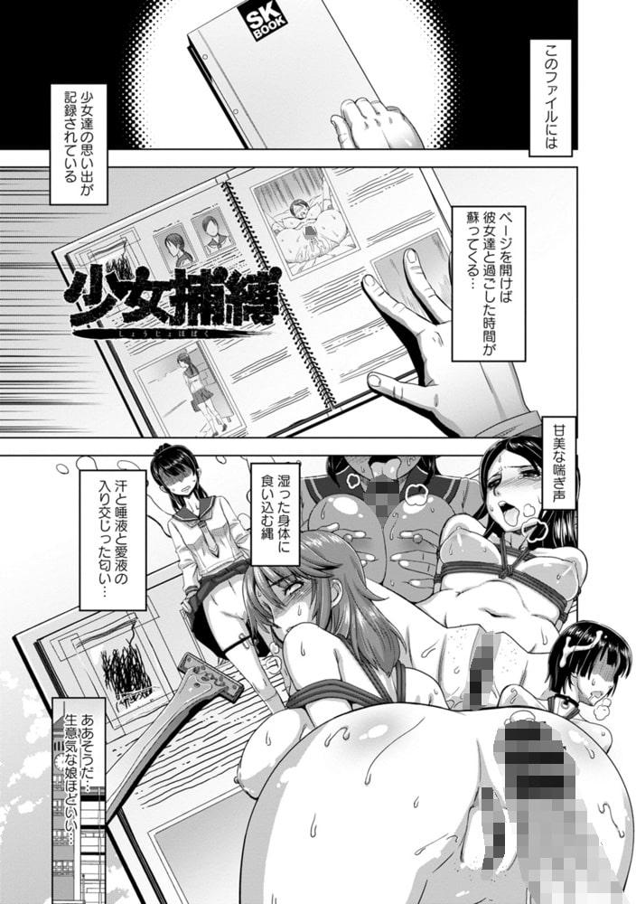 エンジェルクラブMEGA Vol.69