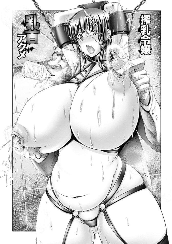 BJ291978 神乳SEVEN vol.9 [20210501]