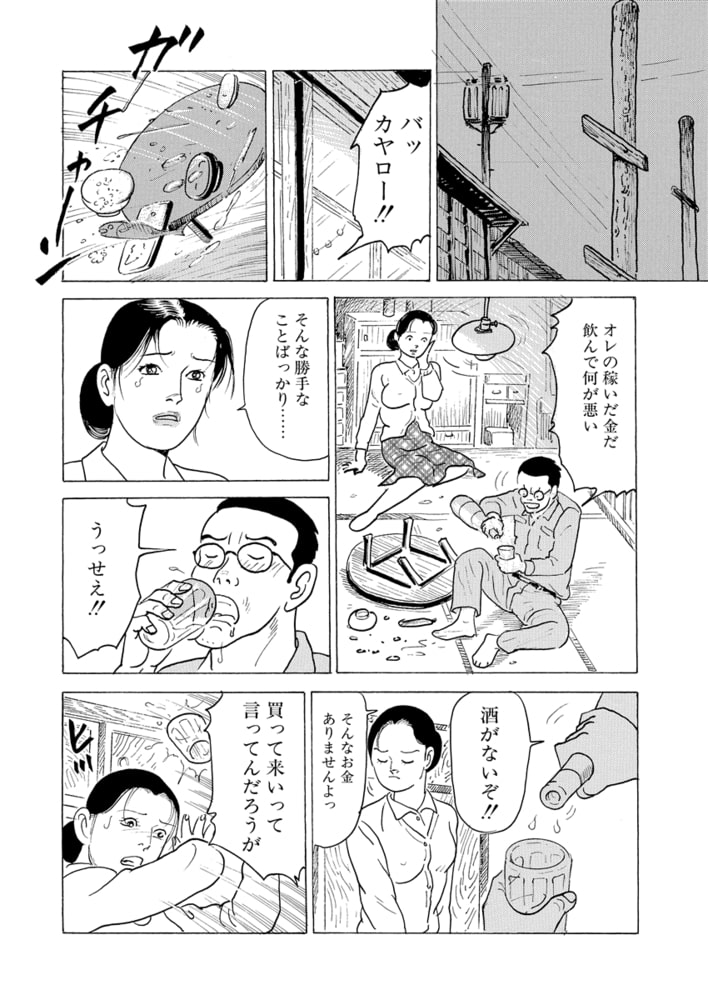 BJ292080 昭和色回顧下巻 [20210427]