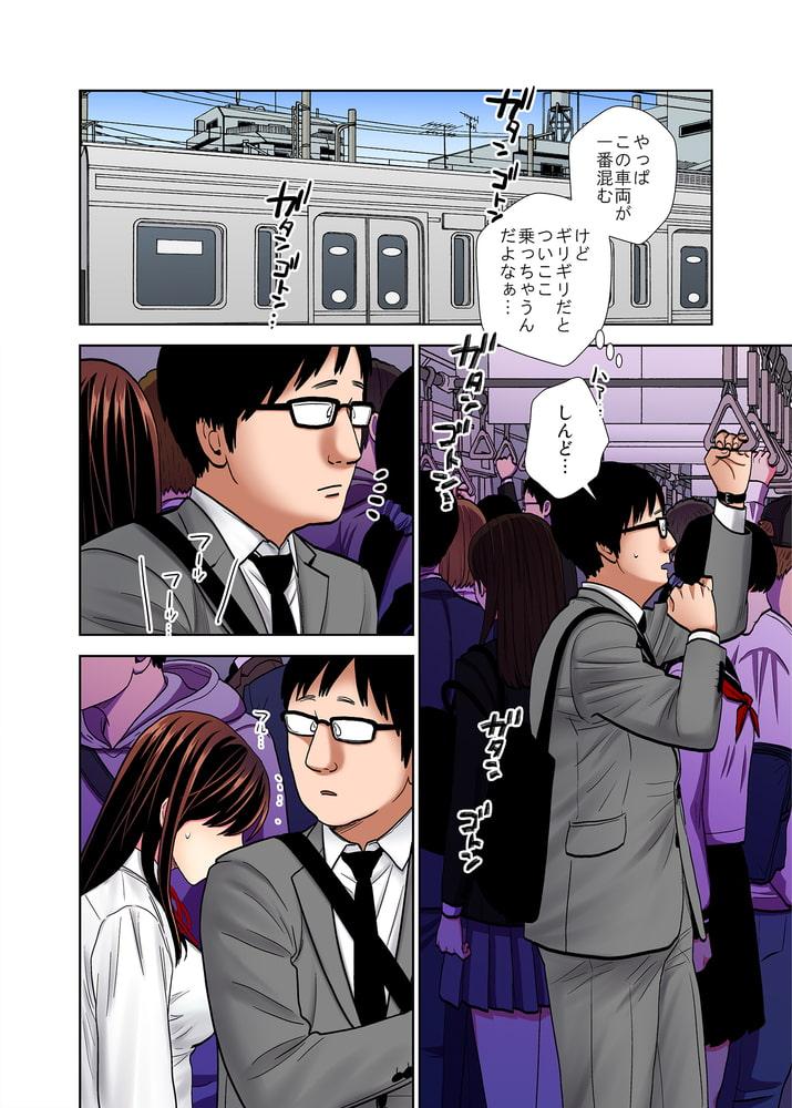 BJ292173 挙動不審女子 [20210430]