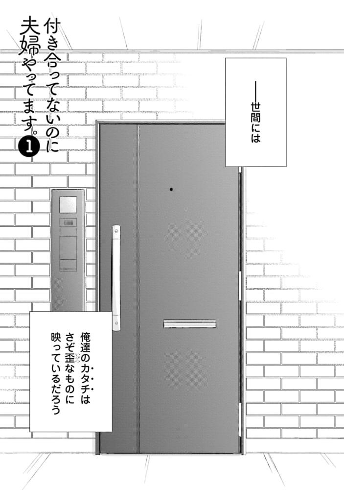 BJ292218 img smp5