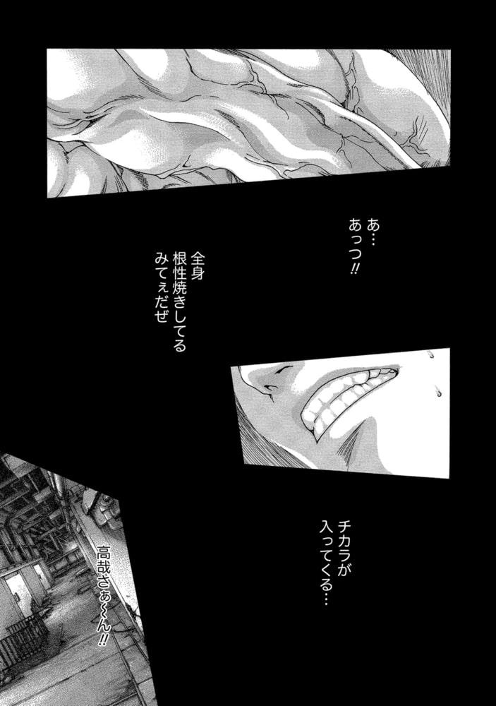 BJ292502 寄性獣医・鈴音 13 [20210430]