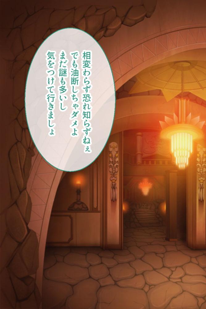 異世界エロダンジョン ~生贄となった女冒険者たち~