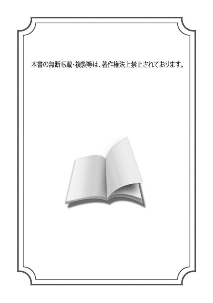 BJ293368 img smp2