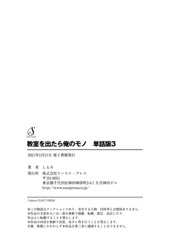 BJ293448 img smp9
