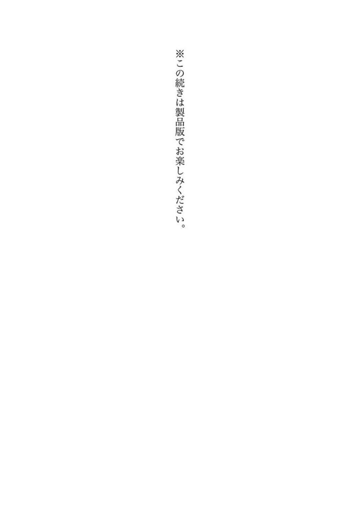 BJ293660 img smp8