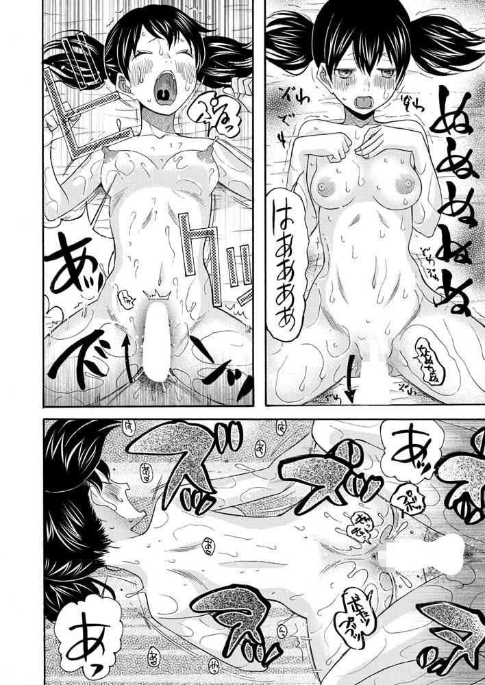 COMIC 夢幻転生 2021年6月号