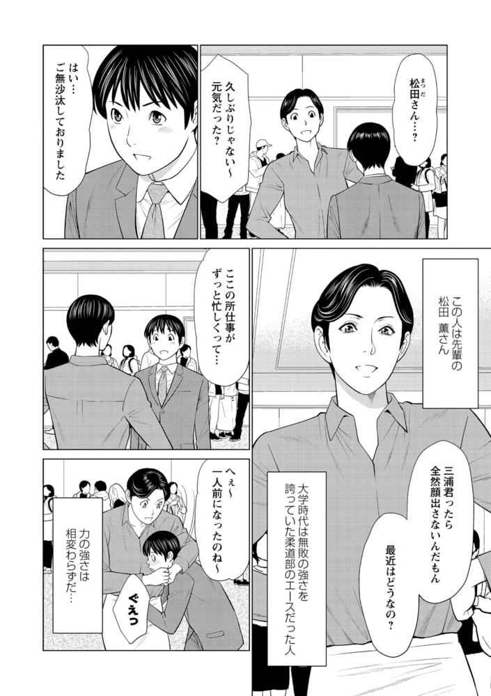 BJ293827 コミックマショウ 2021年6月号 [20210602]