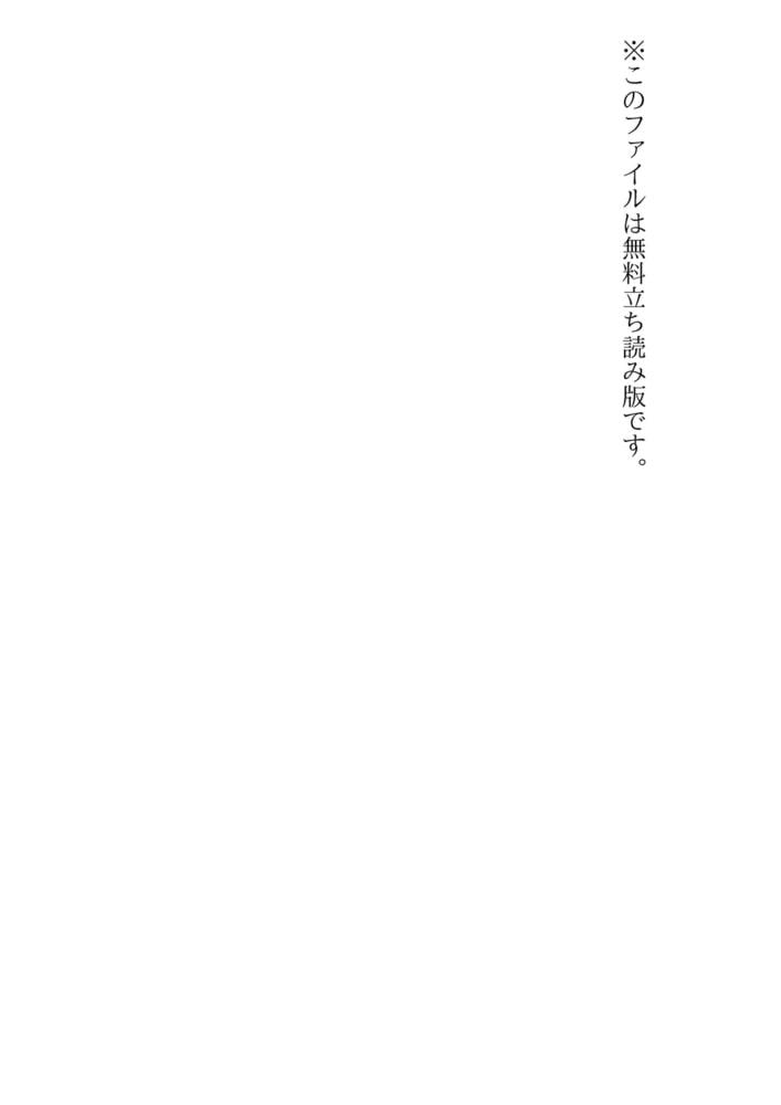BJ293896 ボクの理想の異世界生活 幸せいっぱいケモ耳ハーレム [20210531]